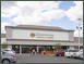 Collegeville Shopping Center thumbnail links to property page